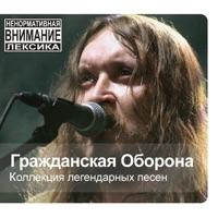 ЛЕТОВ Егор - Про Мишутку