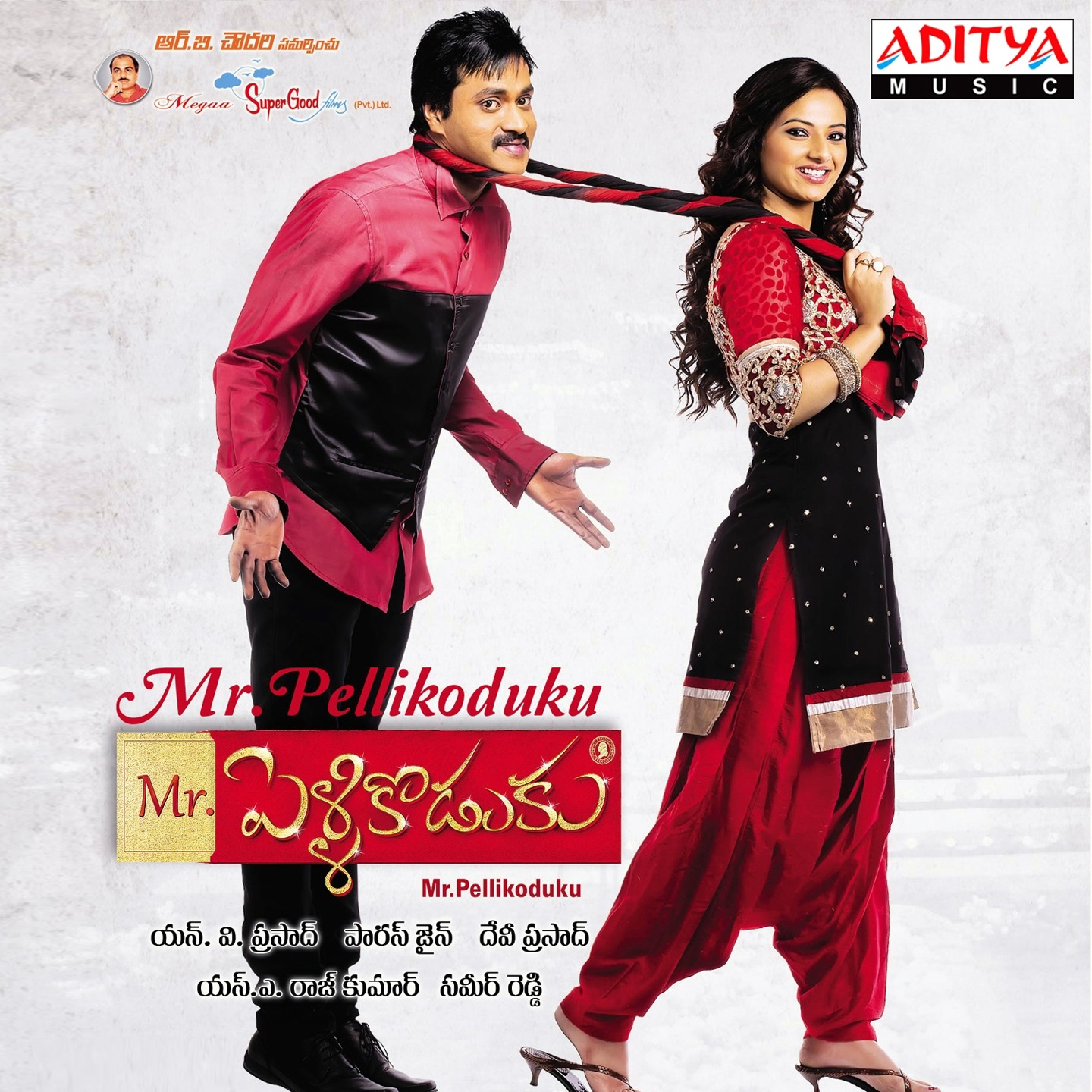 A Rajkumar Mp3 Songs Free Download