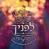 Fire of Your Spirit (Esh Ruchacha)