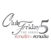 """ความรักกับความลับ (เพลงประกอบ """"Club Friday The Series 5 ความรักกับความลับ"""") - Tata Young"""