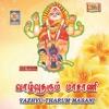 Vazhvu Tharum Masani