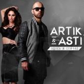 Artik & Asti - Никому не отдам обложка