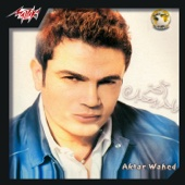 Aktar Wahed - Amr Diab