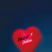Heart Station / Stay Gold - EP