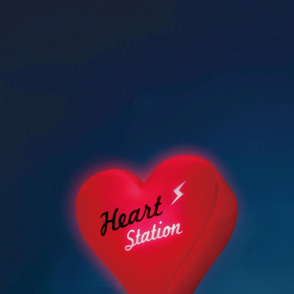 Heart Station  Stay Gold - EP Utada Hikaru CD cover