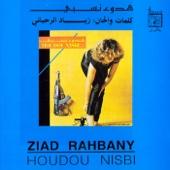 Bala Wala Chi - Ziad Rahbani