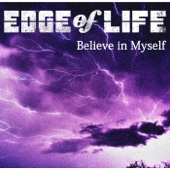 Believe in Myself (Anime Version) - EDGE of LIFE