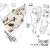 Buy 又是完美的一天 - Single by Thesameday on iTunes (Alternative)