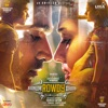 Naanum Rowdy Dhaan (Original Motion Picture Soundtrack) - EP