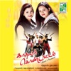 Kadhalar Kondattam Original Motion Picture Soundtrack EP