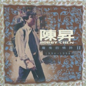 Greatest Hits of Bobby Chen: 1994-1998