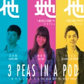 3 Peas in a Pod (Original Motion Picture Soundtrack)