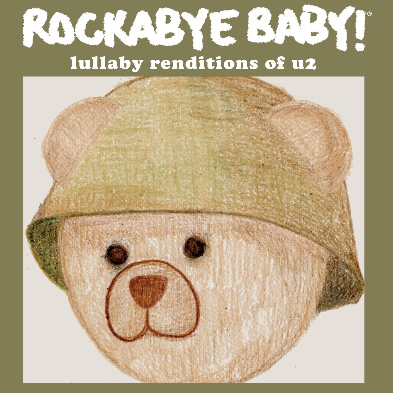 Приват записи rockbaby 4 фотография