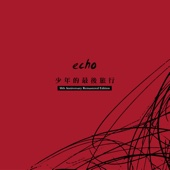 Download The Last Journey of Youth (10th Anniversary Remastered Edition) - Echo on iTunes (Indie Rock)