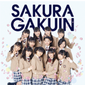 Sakuragakuin 2013 Nendo - Kizuna