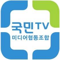 [국민라디오] 김선의 시사 돌직구