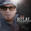 Cheb Bilal - Oky Oky