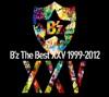 B'z The Best XXV 1999-2012 ジャケット写真