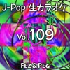 J-Pop Karaoke Songs, Vol.109