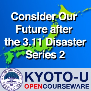 The Role of Universities in the Aftermath of the Great East Japan Earthquake