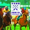 JRA Post Parade(Kyoto,Hanshin)The Champion - Single