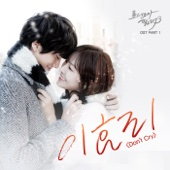 [Download] Don't Cry MP3