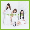 French Kiss (TYPE-B)