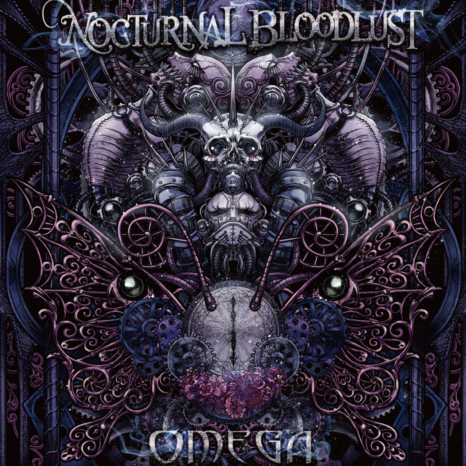Nocturnal Bloodlust - Omega [EP] (2013)