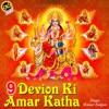 9 Devion Ki Amar Katha