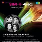 Asha Bhosle - Sarakti Jaye Hai Ahista Ahista (Original) artwork