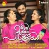 Oru Murai Vanthu Paarthaya (Original Motion Picture Soundtrack) - Single