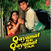 Qayamat Se Qayamat Tak (Original Motion Picture Soundtrack) - EP