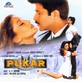 Pukar (Original Motion Picture Soundtrack)