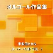 A Musical Box Rendition of Utada Hikaru Super Best, Vol. 1