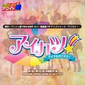 Netsuretsu! Anison Spirits the BEST -Cover Music Selection- TV Anime series