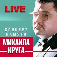 Геннадий Жаров - Закоулки-Развилочки