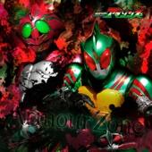Armour Zone - 小林太郎