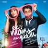 Ek Main Aur Ekk Tu Original Motion Picture Soundtrack