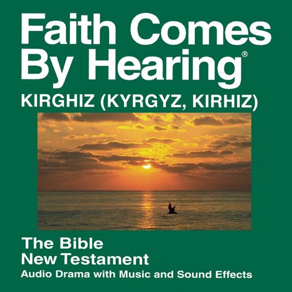 Kirghiz Bible