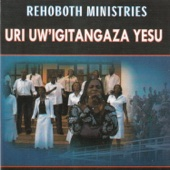 Ibyo Wankoreye