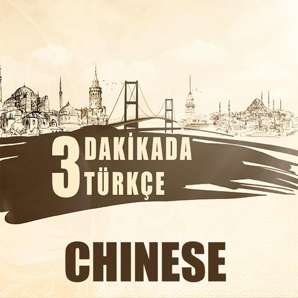 3 Dakikada Türkçe - Chinese