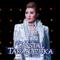 月組 全国公演('17)「CRYSTAL TAKARAZUKA-イメージの結晶-」