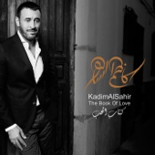 The Book of Love - Kadim Al Sahir