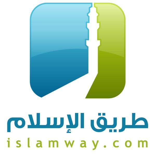 المصحف المرتل - عبد الودود مقبول حنيف