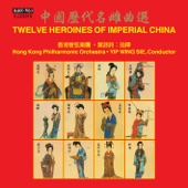 12 Heroines of Imperial China