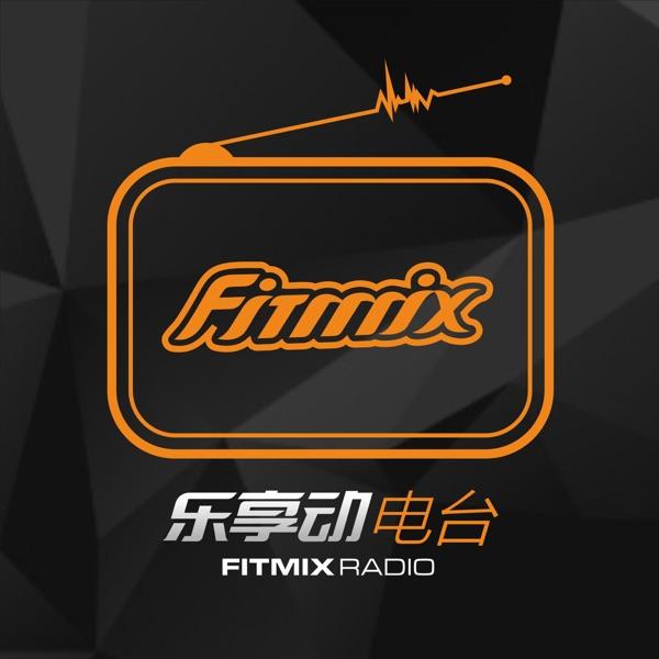 乐享动电台-北京FM
