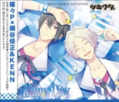 Rainy Day (Tsukiuta Duet Series Arata Uduki (Cv: Yoshimasa Hosoya) & Aoi Satsuki (Cv: Kenn))