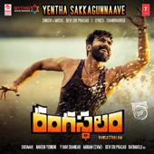 [Download] Yentha Sakkagunnave (From