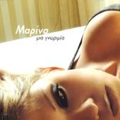 Mia gnorimia - EP