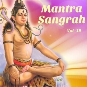 Mantra Sangrah, Vol. 19 – Suresh Wadkar, Usha Mangeshkar & Vaishali Samant